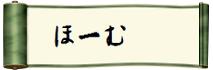 縺サ繝シ繧�